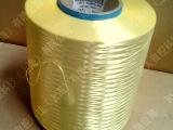 杜邦芳纶1414纤维 电缆耳机线填充芳纶凯芙拉纤维 保证正品