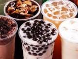 伊春鲸鱼座奶茶热线 加盟奶茶店