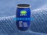 江苏环保硬挺剂厂家——广东声誉好的其他类助剂供应商