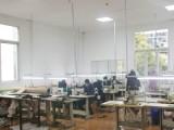 武汉学缝纫培训学校