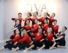 南京夫子庙舞蹈培训开学大放价,中国舞爵士街舞芭蕾舞