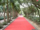 景德镇彩色沥青施工工艺流程彩色沥青市政公司