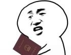 2017年 西昌学历教育火热报名中