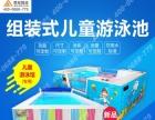 大型组装式室内儿童游泳池怎样清洁消毒
