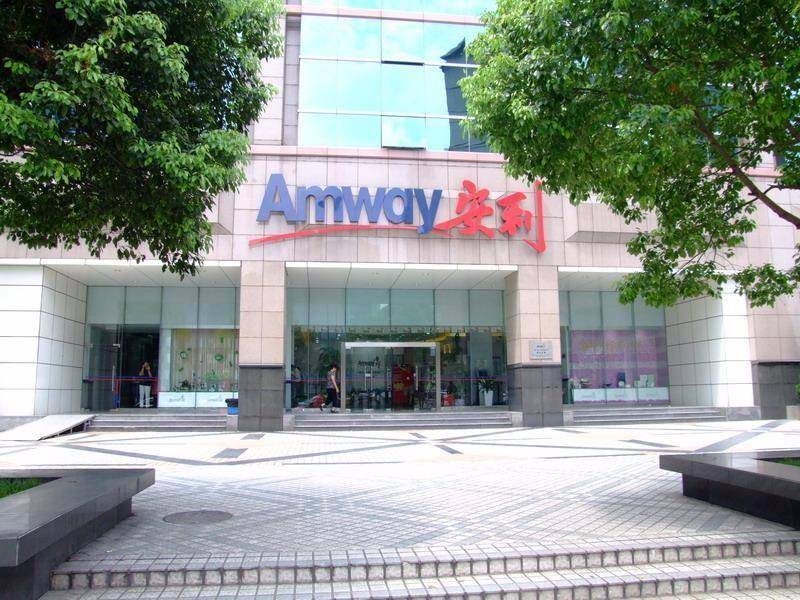江门鹤山市哪有卖安利产品的地方鹤山市哪有安利实体店