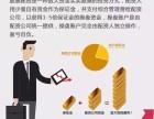 惠州股票配资公司