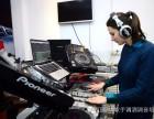 北京学DJ,北京MC培训学校,北京夜店DJ培训学校哪家实力强