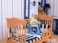 转让全新贝乐堡莫奈花园婴儿床一张