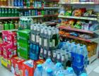低价转让正在盈利中的超市
