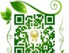 玉溪市专业商标注册、商标保护、商标管理整合服务