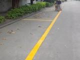 东莞厚街厂区车间划线厚街厂区道路划线