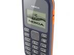 低端手机103手机双卡双待手机改imei 改串低价手机老人手机外单