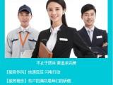 九龙坡区格兰仕热水器售服务维修查询全市24小时客服中心
