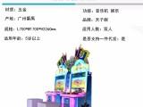 广州游戏机厂家电玩投币游戏机鼓琴争霸 美拍小鼓王图片 室内