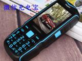 路虎三防手机户外超长待机双卡直板微信老年人充电宝手机一件代发
