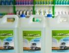 车用尿素设备 价格低 免费送配方教技术商标授权