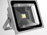 led大功率IP65防水投光灯 泛光灯 室外照明灯具