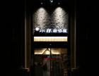 武汉光谷日式料理店面装修设计