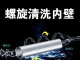 漳州专业清洗油烟机,热水器,洗衣机,空调,自来水管等家电清洗