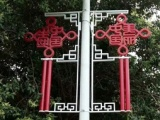 信誉好的中国结灯厂家您的品质之选|厂家推荐中国结灯厂家