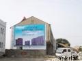 湖北随州新干线墙体广告公司当地规模最大的广告公司