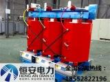 SCB10-500KVA干式变压器,干式变压器,干式变压器型号