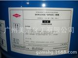 二丙二醇丁醚,DPNB 华南总代理 美国陶氏DOW二丙二醇丁醚