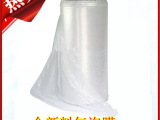 半新料气泡膜 定制气泡膜汽泡袋加厚气泡膜 防震气泡膜