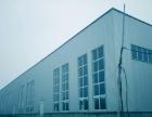 叶县集聚区大型工业厂房