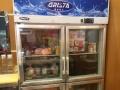 星星格林斯达SG1.0E4-AD四门冷藏柜