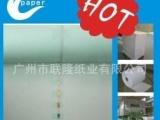 直供低价纤维防伪纸安全纸水印纸水转印纸水转印花纸 防伪纸