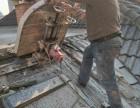 绍兴混凝土切割拆除门洞楼板楼梯洞大梁柱子路面开槽