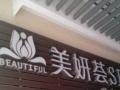 临高、文昌、儋州、海口周边广告招牌制作安装批发