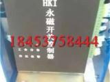 HKI永磁开关控制器+质量超群
