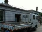 锦州双排2.5米货车,拉货,搬家,出白车!