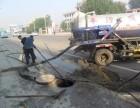南京雨花台区下水道清淤,管道检测-铁心桥附近