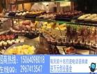 四川吉布鲁牛排海鲜自助加盟费多少钱/自助餐加盟店投资