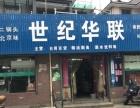 富阳东洲住宅底商生意转让