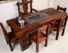 文昌市老船木茶桌椅子仿古茶台实木沙发茶几餐桌办公桌家具博古架