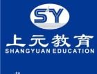 苏州学历提升高起专,专转本, 安全可靠 国家重点大学学历