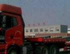 长沙进步物流至全国货运代理,空车配货,回头车调度
