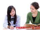 卓越教育-高考复读辅导补习的重要性