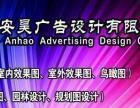 背景/形象墙、展架制作、户外广告、条幅、奖牌、喷绘