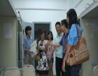 重庆市职工职业 重庆市职工职业诚邀加盟