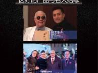 桂林哪里有爱大爱手机眼镜卖多少钱一副有什么作用
