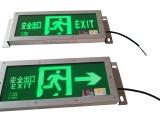 隧道地铁专用消防安全诱导灯EXIT方向标志灯地埋灯