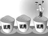 松江洞泾 劳动纠纷 劳动纠纷专业律师
