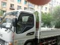 小货车出租 长短途运输