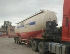 水泥罐车安徽开乐罐公司低价处理多台二手散装水泥罐