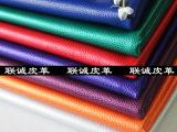 品质款 珠光荔枝纹皮革面料加厚pu沙发皮